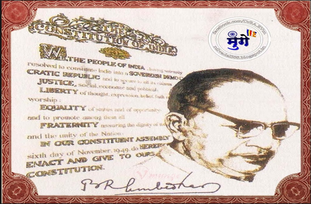 BR Ambedkar will now be Bhimrao Ramji Ambedkar in UP official records