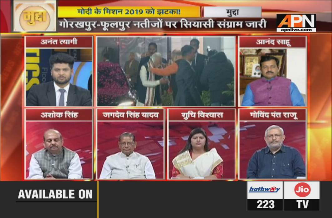 """""""It will not be an easy election for the BJP in 2019"""""""
