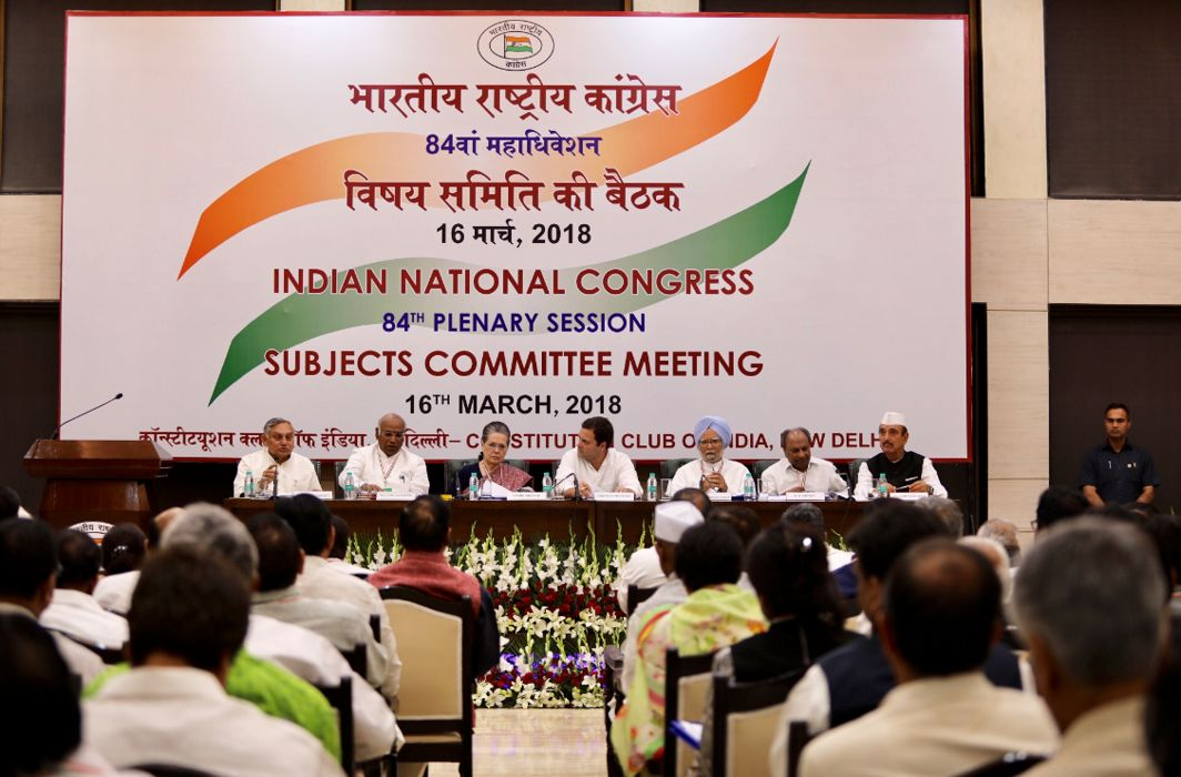 Congress plenary starts with Rahul attacking BJP; to set out 5-year plan