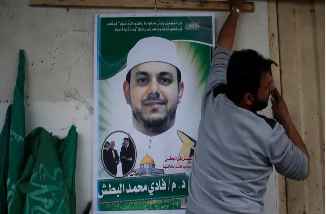 "Malaysia see ""terror"" angle into Hamas scientist killings"