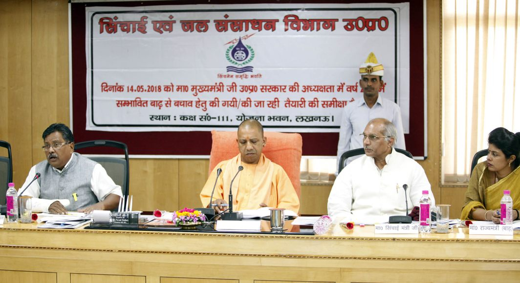 Uttar Pradesh Chief Minister Yogi Aditiyanath at a review meeting with district magistrates and the officials of irrigation department of the state on floods, at Yojana Bhawan in Lucknow, UNI