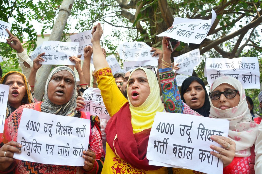 Temporary Urdu teachers stage a demonstration, demanding regularisation of jobs, in Lucknow, UNI