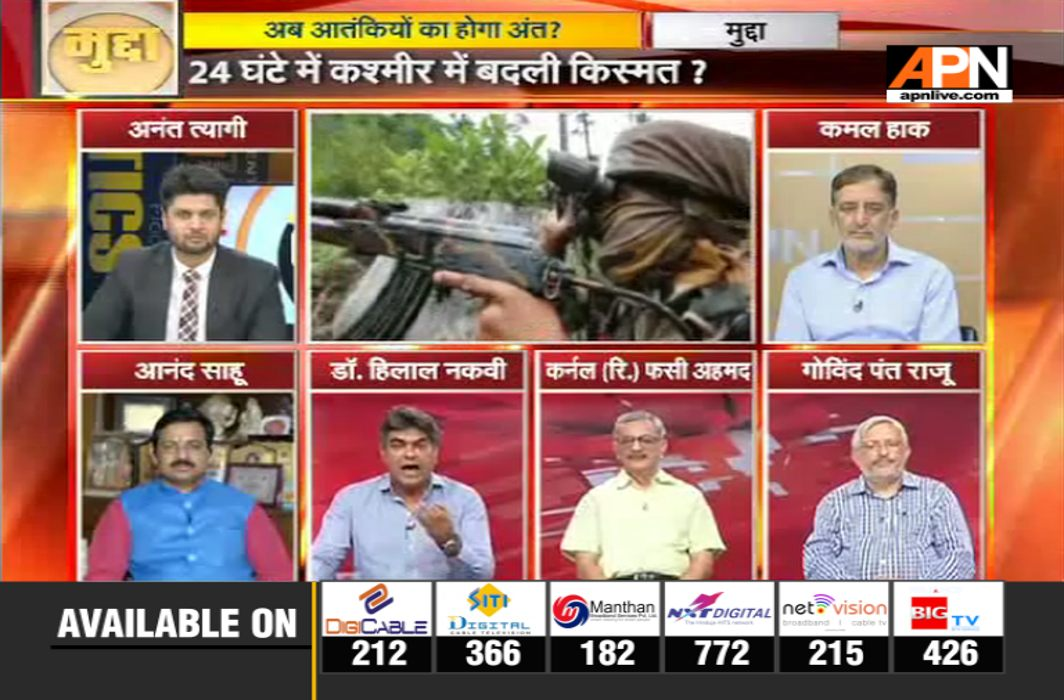 Kashmir situation expected to improve under governor's rule