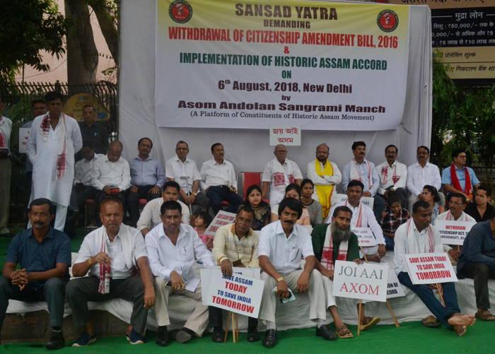 Former Assam Chief Minister Prafulla Kumar Mahanta participates in a demonstration of members of Asom Andolan Sangrami Manch demanding withdrawal of the Citizenship Amendment Bill 2016 at Parliament Street, in New Delhi, UNI