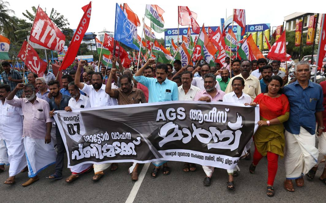 Members All India Motor Vehicle Joint Union stage a march to the AG office as part of a 24-hour strike in Thiruvananthapuram, UNI