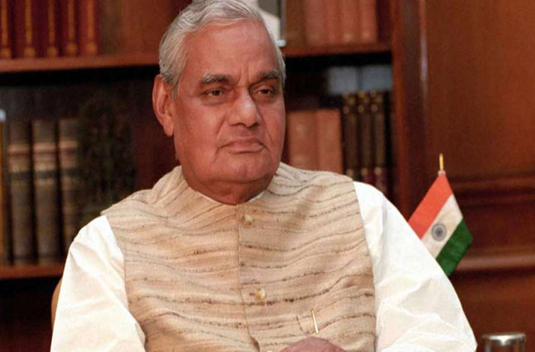 Vajpayee Is Critical, Health Deteriorates