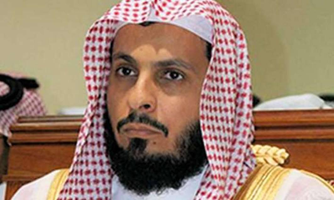 Saudi Arabia Detains Imam of Mekkah Grand Mosque