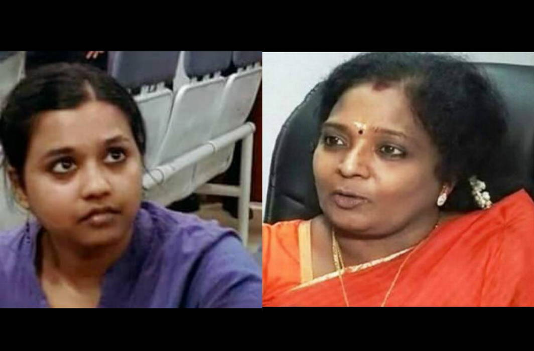 Research scholar arrested for raising slogans calling BJP govt fascist gets bail