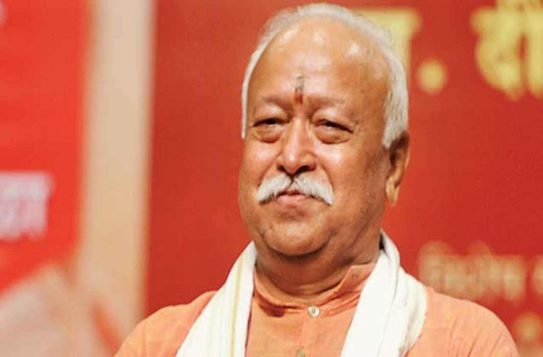 RSS 3-day meet to reach out to people begins, Opposition to stay away