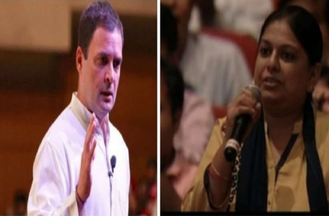 Rahul-Gandhi-Criticise-RSS-for-Interfering-In-Governance