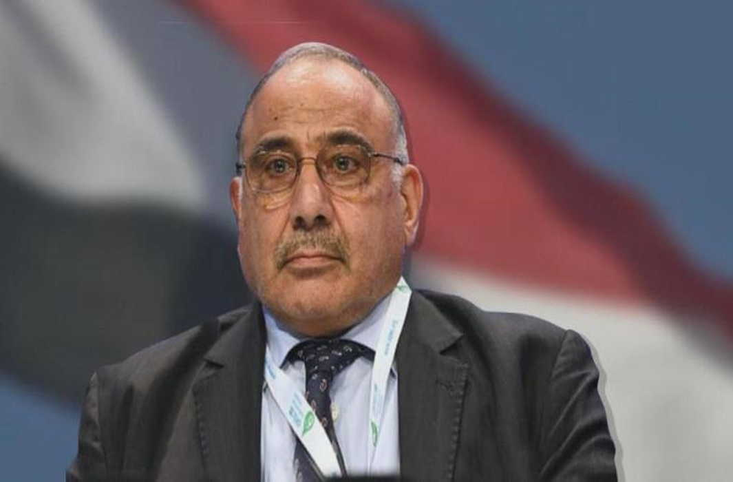 iraq s historical move submit cv online to become minister apn live