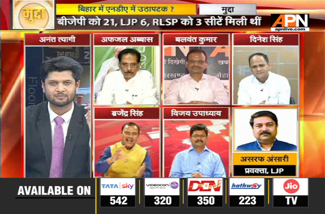 Dark horse Kushwaha keeps everyone guessing in Bihar