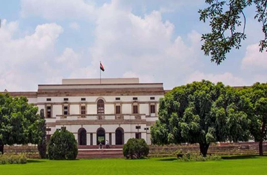 Nehru Memorial Museum & Library