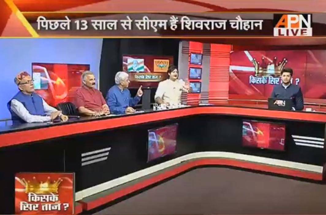 Survey in Chhattisgarh gives BJP slim win margin