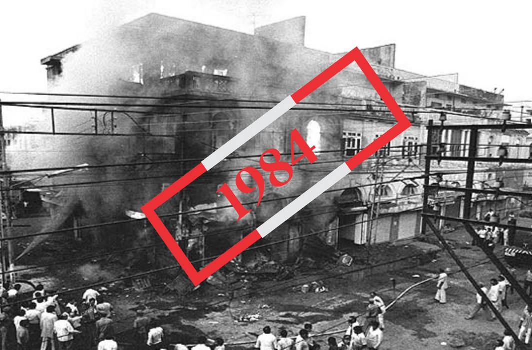 First death sentence awarded in 1984 riots case after three decades