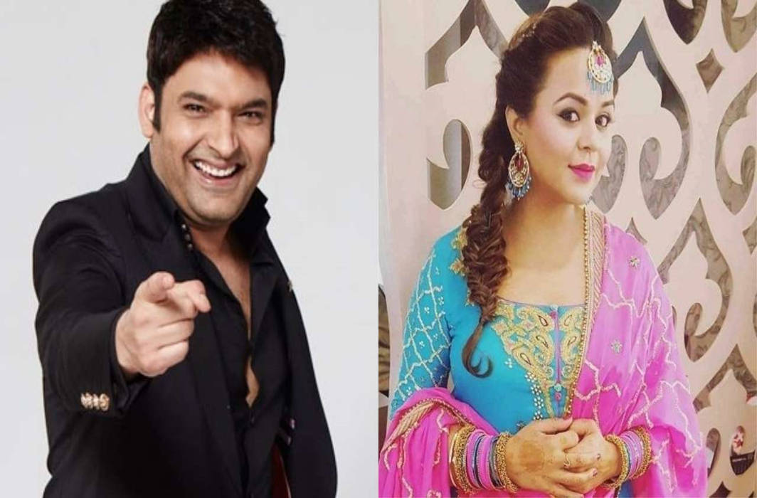 Kapil Sharma: 'Need Ur Blessings', shares wedding card on twitter