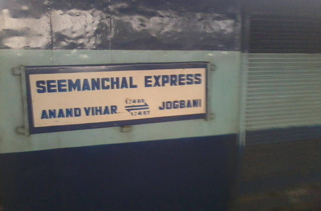 Seemanchal Express