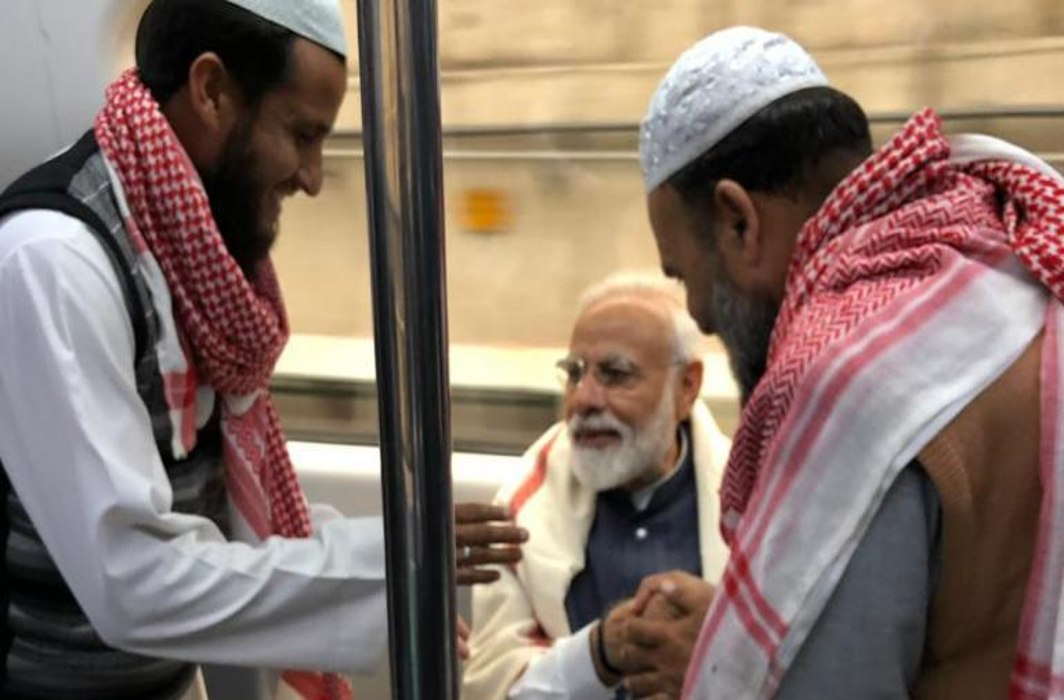 PM Modi boarded Delhi metro to Inaugurate 'Largest' Bhagavad Gita