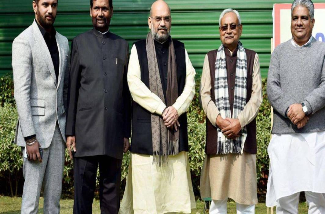 NDA releases Bihar candidate list for Lok Sabha polls