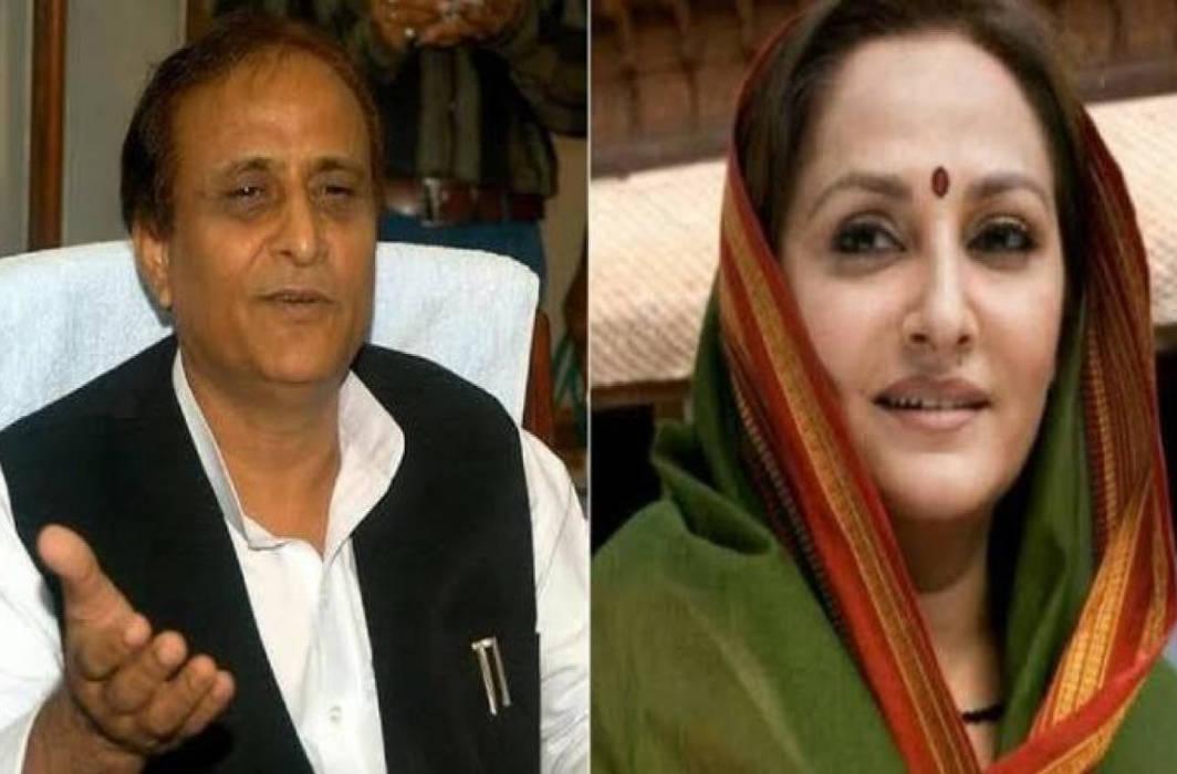 Former Samajwadi party leader Jaya Prada joins BJP