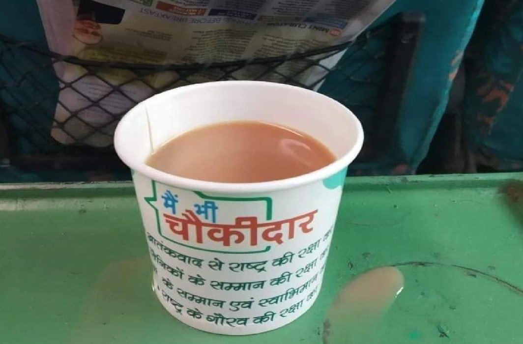 "IRCTC withdraws ""Main Bhi Chowkidar"" tea cups after viral photo"