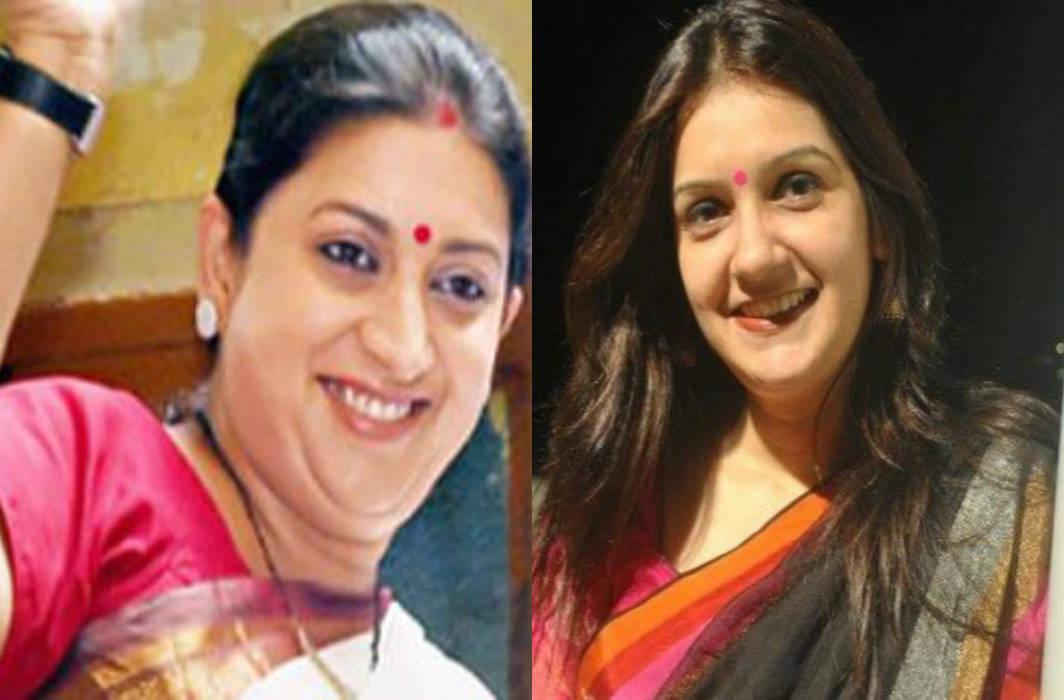 Congress spokesperson Priyanka Chaturvedi slams Smriti Irani over her 'Educational Qualifications'