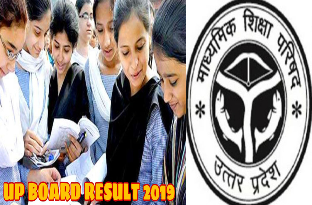 UP Board Result 2019 declared: CM Yogi Adityanath congratulated