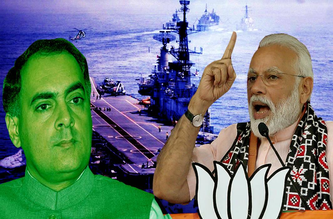 Modi's claims on Rajiv Gandhi holidaying on Navy ship raises storm