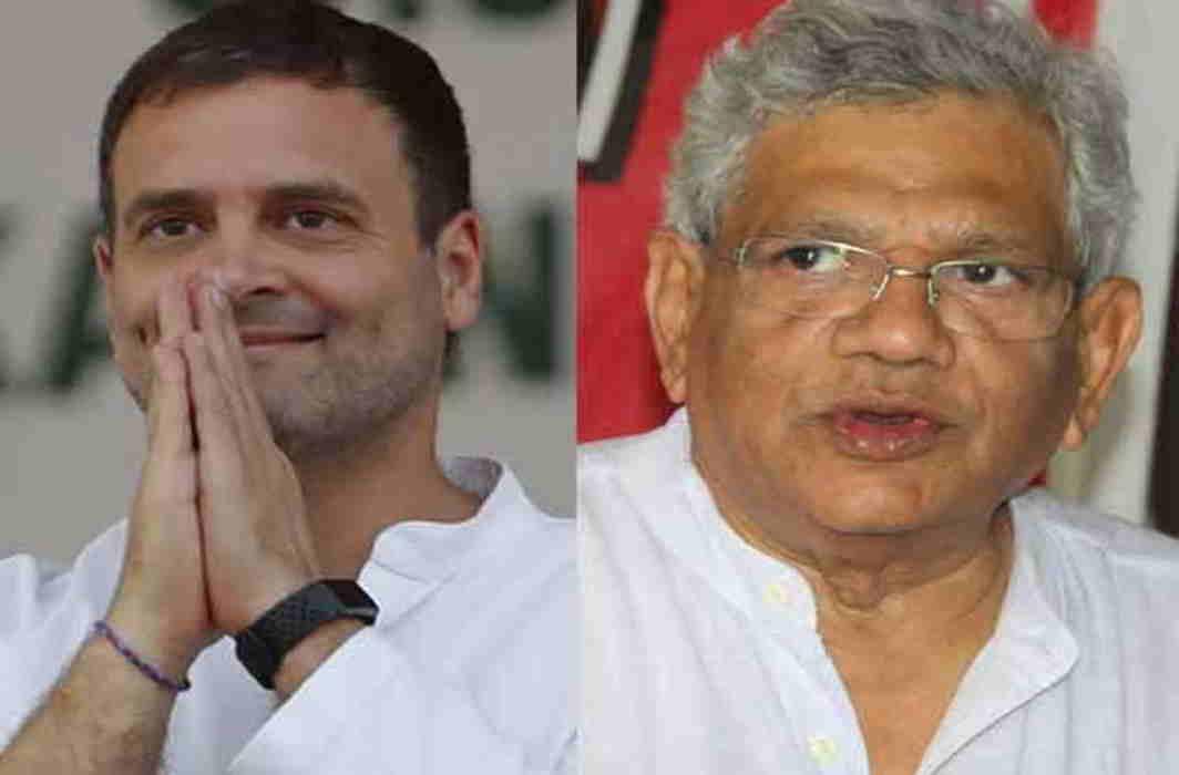 Bail to Rahul Gandhi in defamation case for linking Gauri Lankesh murder to RSS
