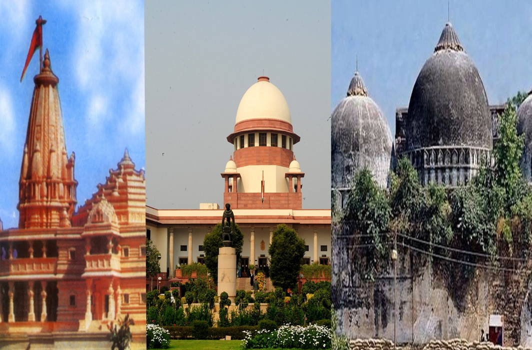 Ayodhya case in Supreme court