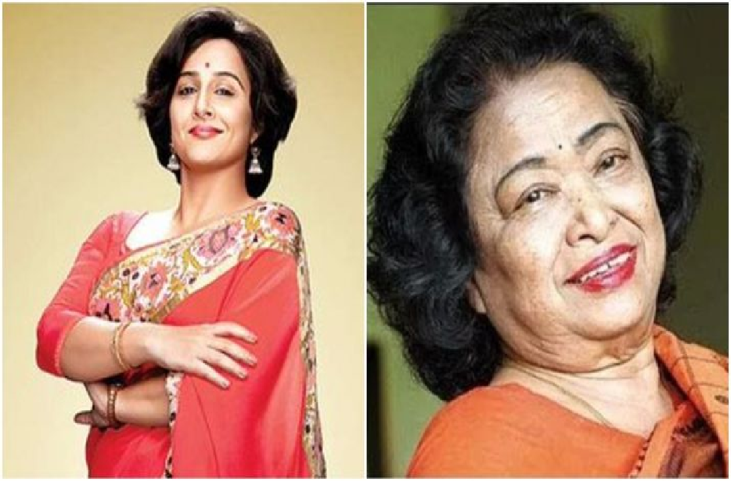 Shakuntala Devi first look: Vidya Balan sports a new look