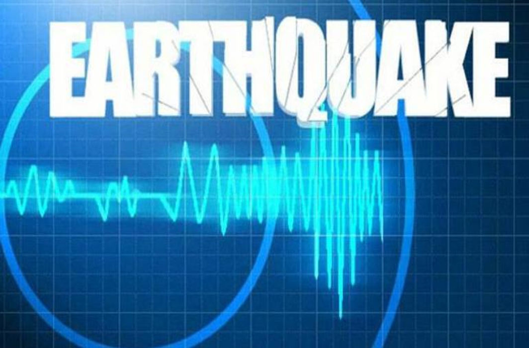 6.3-Magnitude Earthquake near Lahore, Tremors Felt in Delhi-NCR