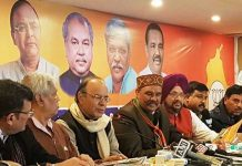 Punjab BJP election maanifesto released