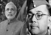 PM have remembered Netaji Subhas Chandra Bose