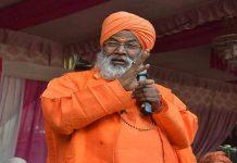Controversial statement of sakshi maharaj