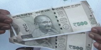 ATM dispenses Rs 500 currency notes without serial numbers