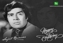 Birthday of first superstar of bhojpuri cinema Sujit Kumar