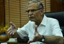 Inquiry against zameeruddin shah