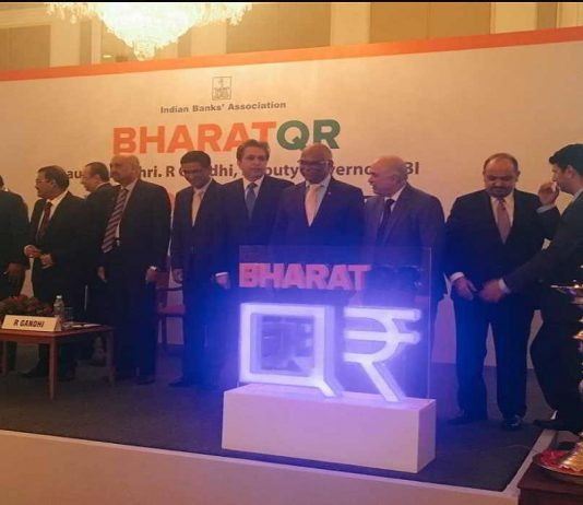 cashless is more is easy with 'BharatQR' now
