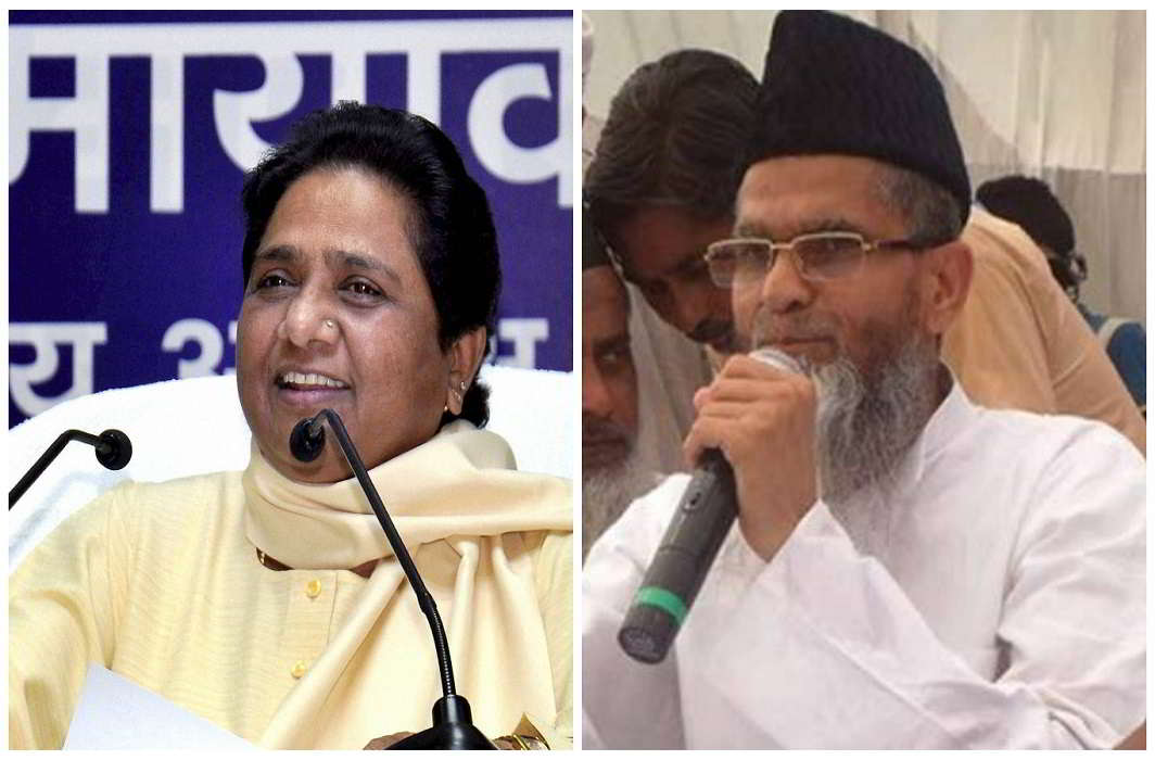 Ulema Council WITH BSP
