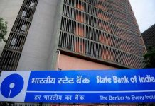The SBI violating RBI rules, 990 million deducted from accounts