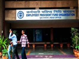 From EPFO will fulfill the dream of home