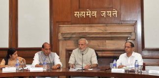 Prime sought Success List from ministers