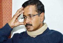 Modi government setback to kejriwal