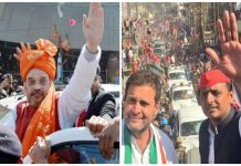 Amit Shah and akhilesh showing their powers in road shows for election in Allahabad