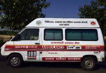 Samajwadi word will removed from Samajwadi Swasthya Sewa : Election Commision