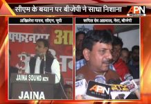 CM Akhilesh again in news for his controversial statement