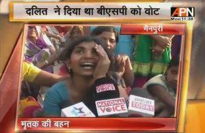 dalit voter