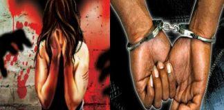 Rapist Pastor arrested, victim gave birth to a child