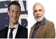 PM Modi is the king in using facebook learn from him: Zuckerberg